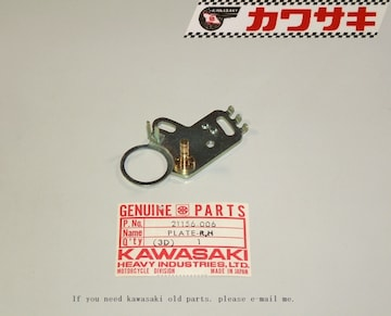 kawasaki カワサキ 500SS H1B 右ポイント・ベース 絶版新品