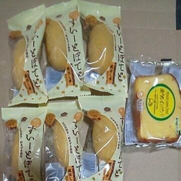 金菓賞受賞スイートポテト6個 レモンパウンドケーキ一袋
