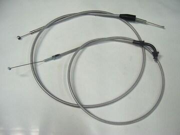 (2005)GSX400Eザリ30cmロングメッシュワイヤーセット