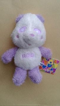 AAA『え〜パンダ』★もこもこぬいぐるみ★宇野美彩子