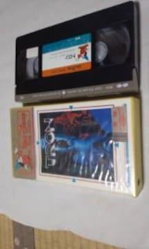 VHSビデオ ウォルトディズニーのトロン