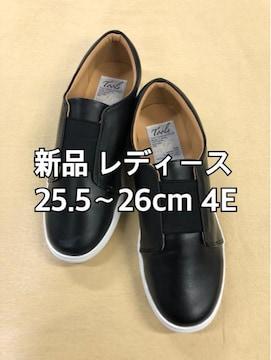 新品☆25.5〜26cm幅広4Eゴムフィット スニーカー黒☆j361