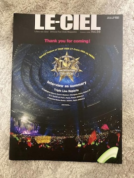 L'Arc〜en〜Cielラルク会報LE-CIEL(vol.56)