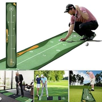 ゴルフ パターマット �A 布マット 3m