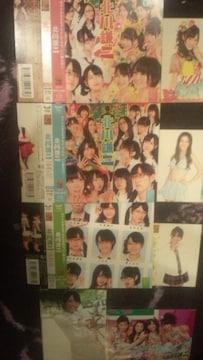 激レア!☆NMB48/北川謙二☆初回盤A.B.C/3CD+3DVD+トレカ3枚+生写真2枚