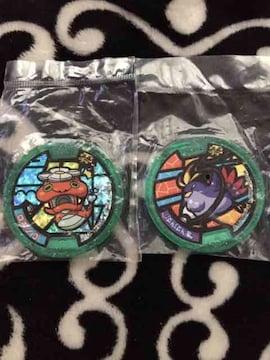 妖怪メダル零  古典ノ弐  キャンペーン