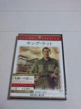 <送無>キング・ラット限定版DVD特典付[\2990]ジョージ・シーガル