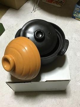 2合炊き炊飯土鍋