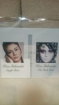 未開封 柴咲コウ ブックカバー(クリアファイル素材) 2008