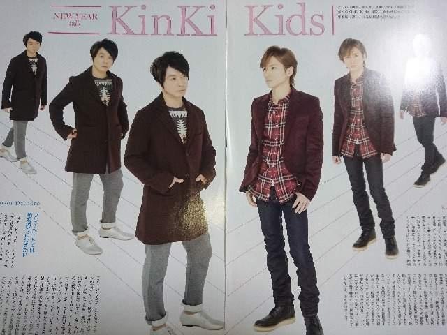 KinKi Kids★TV LIFE Premium★Vol.12  < タレントグッズの