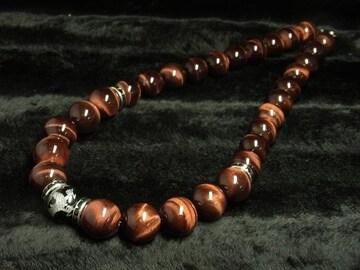 人脈を培う 銀彫龍ブラックオニキス レッドタイガーアイ ネックレス 開運数珠