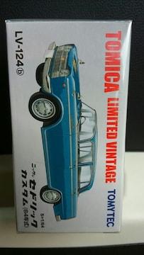 トミカ リミテッドヴィンテージ 日産 セドリックカスタム 64年式 未開封 新品 限定