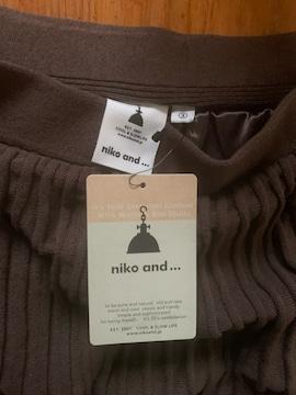 新品未使用 niKo and ニコアンド ロングスカート 深ココア色