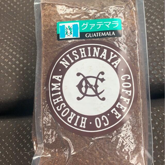 ニシナ屋珈琲グァテマラ