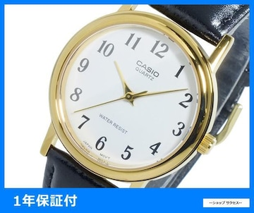 新品 即買い■カシオ メンズ 腕時計 MTP-1095Q-7B ホワイト