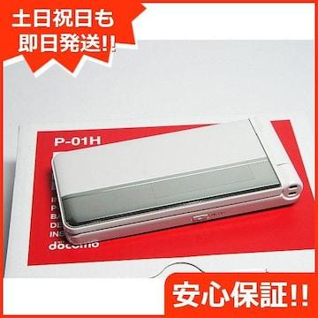 ◆安心保証◆新品未使用◆P-01H ホワイト◆