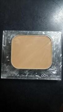 SKーII マックスファクター ファンデーション 【OCー1】 サンプル