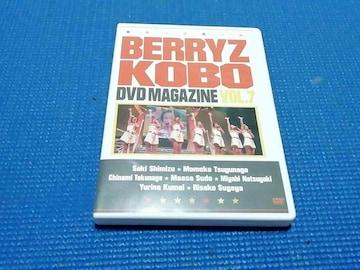 DVD ベリーズ工房 erryz Koo DVD MAGAZINE Vol.7 erryz工房