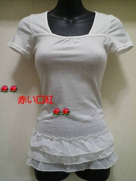 SS〜Sサイズ*細身size裾シホン3段フリル・フレンチ袖Tシャツオフホワイト