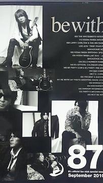 B'z・ファンクラブ会報#87〜#92 6冊セット