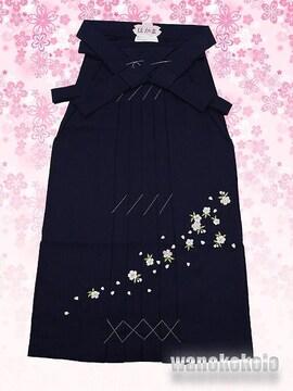 【和の志】卒業式に◇女性用無地刺繍袴◇Sサイズ◇紺系