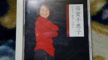倍賞千恵子 ベストオブベスト