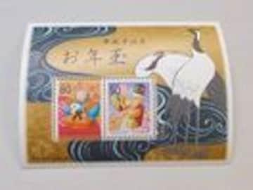 【未使用】年賀切手 平成16年用 小型シート 1枚