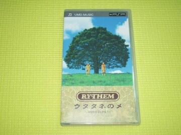 PSP★RYTHEM ウタタネのメ VIDEO CLIPS 1 UMD VIDEO