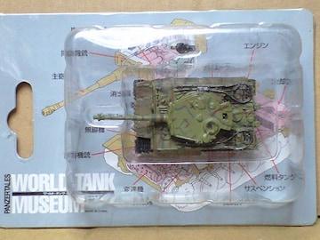 タカラ WTM ティーガー�T型重戦車 ミヒャエル・ヴィットマン シークレットアイテム