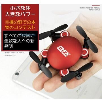 ドローン 安い 室内で練習可能 小型 知育玩具 ミニ カメラなし