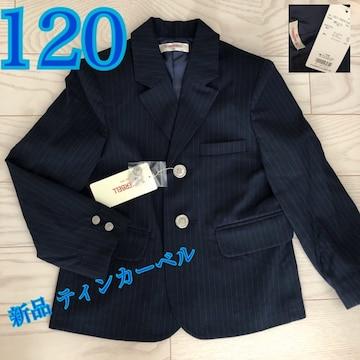 男の子 ス-ツ ジャケット 春夏 ティンカ-ベル 新品 120 紺 ストライプ
