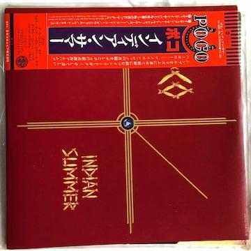 LPレコード、インディアン・サマー/ポコ