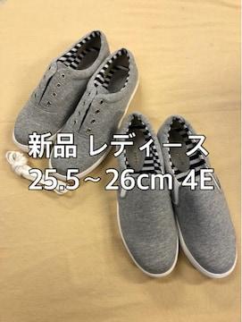 新品☆25.5〜26�p幅4E スウェット地 スニーカー 2足セット☆s357