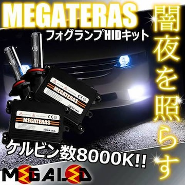 mLED】プリウス30前期/フォグランプHIDキット/H11/8000K