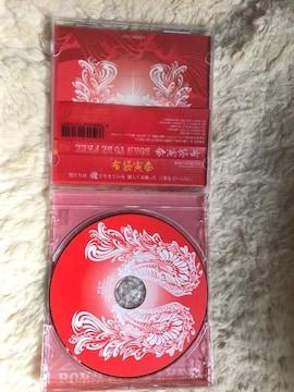 布袋寅泰 CD BORN TO BE FREE 新品同様