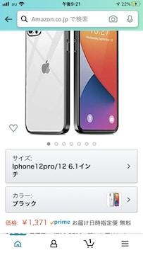 iphone 12 pro用 ケース iphone 12用 ケース 【2020年末新型】