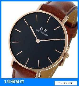 新品 ■ダニエルウェリントン腕時計 32mm レディース DW00100169