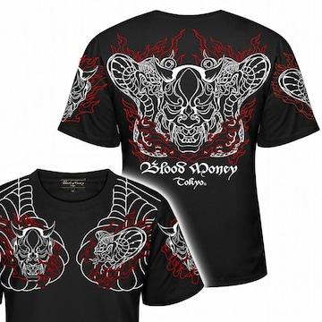 L 半袖 Tシャツ 和柄 蛇般若 コブラ 鬼 夜叉 黒 メンズ 派手 服 21004
