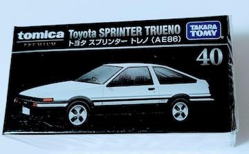 ★トミカプレミアム40 トヨタ スプリンター トレノ(AE86)