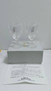 雪化粧 冷酒グラスペア 江戸切子窯元田島硝子株式会社製