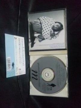 《永井真理子/やさしくなりたい》 BALLAD SELECTION【CDアルバム】