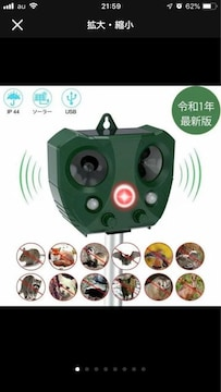 YOISO【令和1年最新版】動物撃退器 猫よけ ねずみ駆除 超音波