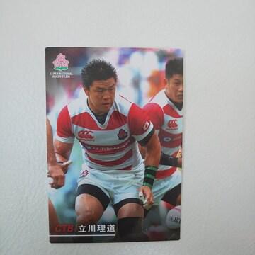 ラグビー日本代表カード★立川理道