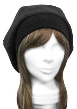 ハンドメイド◆変り織コットンニット/リブ付ベレー帽◆黒系