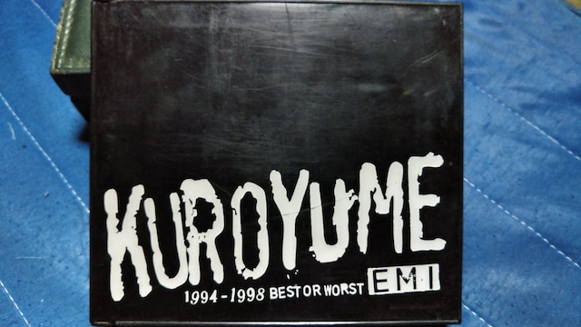 黒夢(清春) 1994-1998 BEST OR WORLD EMI 2枚組ベスト  < タレントグッズの