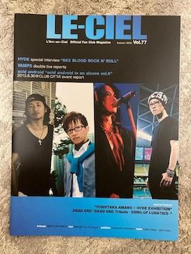 L'Arc〜en〜Cielラルク会報LE-CIEL(vol.77)