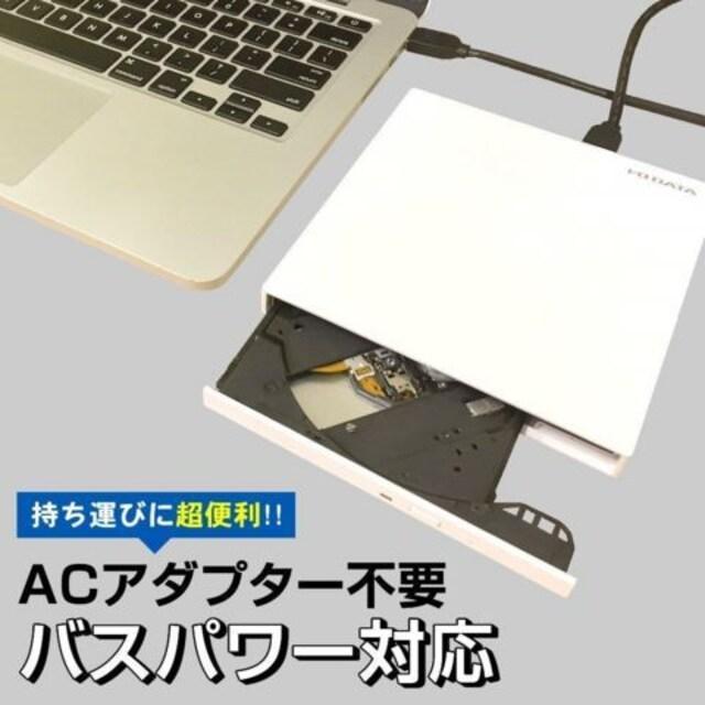 I-O DATA ブルーレイドライブ USB3.0 EX-BD03K(a) < PC本体/周辺機器の
