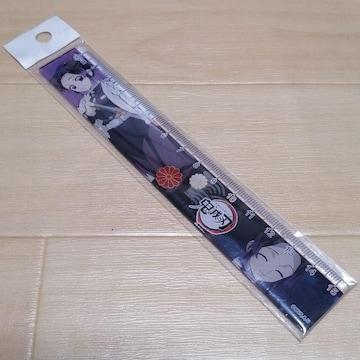 鬼滅の刃 定規「胡蝶しのぶ」 (15cm定規)