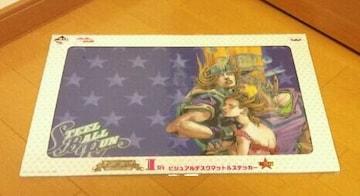 一番くじ ジョジョの奇妙な冒険 スティール ボール ラン I賞