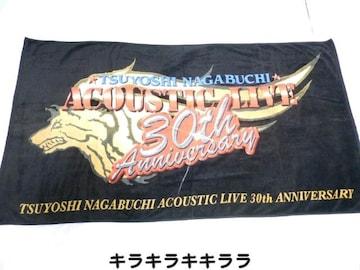 《New》【長渕剛】ACOUSTIC LIVE-30th ANNIVERSARY★ビッグタオル